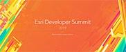 esri developer summit